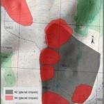 Glaciar cirques in GIS (F Ardelean et al)